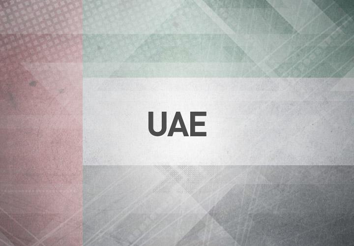 Topo-Pais-UAE-SBA-MOB