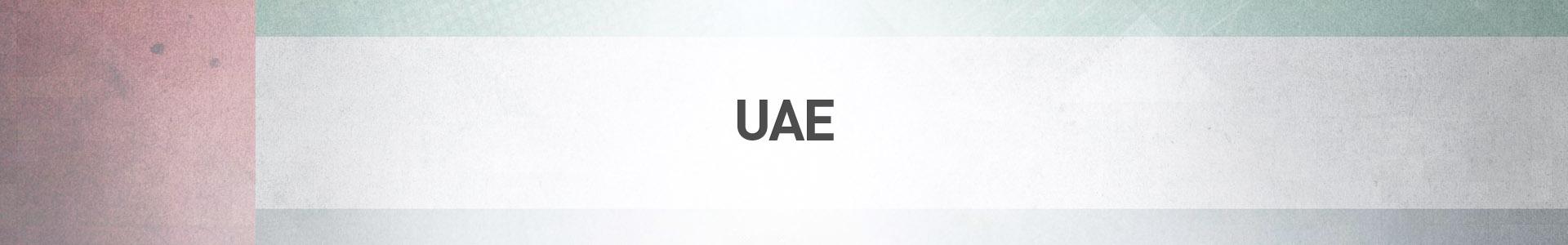 Topo-Pais-UAE-SBA